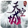 九州天空城腾讯视频5.0.0 全集高清版