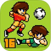 像素足球世界杯16免费版1.0.4 ios限免版