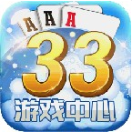 33游戏中心1.0.0.39 官方最新版