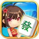 山水广西麻将1.0 官方iOS版