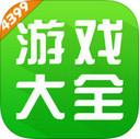 4399游�蚝�iphone版2.2.0 官方最新版