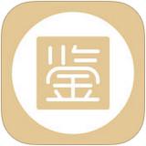 �b��大��1.0 官�WiOS版