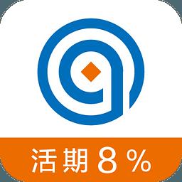 活期王理财app1.4.6 安卓最新版