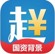 赶钱网理财app1.9.2 ios官方版