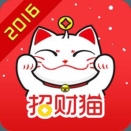 招财猫理财app苹果版1.3.5 ios 最新版