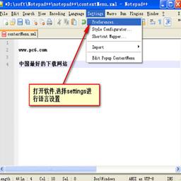 代码编辑器7.1 官方中文版