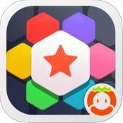 六角拼拼1.4 iOS官方版