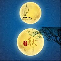 2016中秋节贺卡图片大全高清版【含中英祝福语】