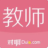 教师随身学ios版2.0.0 iPhone/ipad版