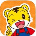 巧虎之家3.9.4 苹果手机版