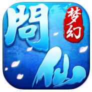 �艋��仙IOS版1.1.0 最新免�M版