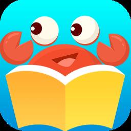 咔哒故事iOS版2.1.3 苹果版