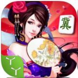 丫丫河北麻��ios版1.2.1 最新iPhone版