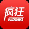 疯狂体育官网苹果版1.0 iPhone/iPad版