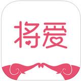 将爱约会2.6.1 苹果版