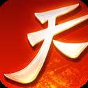 天下手游�O果版1.0.6 最新iPhone版
