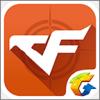 cf一键领取所有活动装备软件9月最新