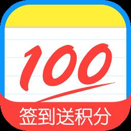 作业帮拍照搜题app7.0.0 官方免费版