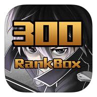300英雄�鹂�查�iso版1.7 最新版