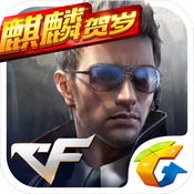CF手游���鹜跽�ios麒麟�R�q版1.0.16 �O果版