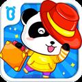 宝宝服装秀IOS版9.1.1531 IPhone版