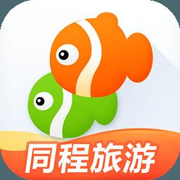同程旅游app8.2.4 官方下载