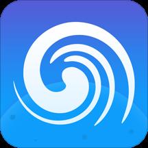 广州台风app1.1 安卓版