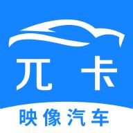 兀卡app1.0.1 安卓版