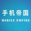 mobile empire游戏1.0 中文版