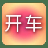 吃鸡宝盒app最新版1.0 安卓破解版