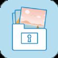 加密相册管家1.0.0 安卓手机版