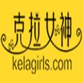 克拉女神无圣光app1.0 vip会员破解版