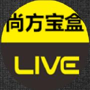 尚方宝盒免vip会员【安卓破解版】