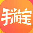 腾讯手游宝6.1.0官方版