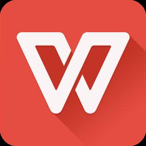 wps白金会员账号2018分享版【免费版】