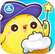 魔法冰淇淋ios1.3.9 IPhone版