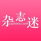 杂志迷app2.2.4  最新去广告版