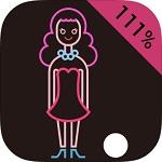 FFTAN by 111%�O果版1.1 最新版