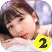 邻家妹子2手游苹果版1.0.1 最新iPhone版