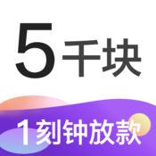 闪电借贷app1.0.1 苹果版