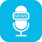 有声咨询app苹果版1.0 最新版