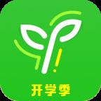 沪江网校软件手机端4.2.5 官方版