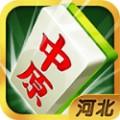 河北中原麻�⒆鞅灼�ios版2.5.4  iPhone手�C版【5元�K身】