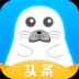 海豹头条手机版1.0 官网安卓版