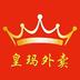 皇��外�u(首���惠)app1.0 安卓版