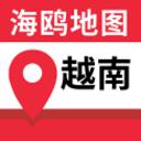 海鸥越南中文地图手机版1.0 安卓免费版