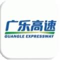 广乐高速导航手机版1.1 安卓免费版