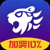 老虎彩票v1.7安卓手机版