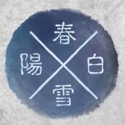 阳春白雪音乐游戏v1.0.0安卓版
