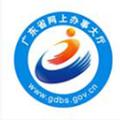 广东仲恺办事大厅app1.0 官方版